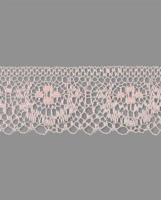 Кружево капрон ш.4 см арт. КК-176-11-33084.004