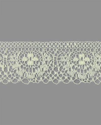 Кружево капрон ш.4 см арт. КК-176-2-33084.001