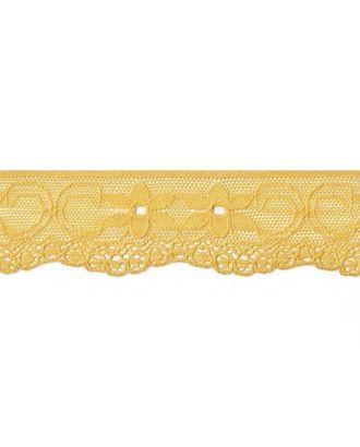 Кружево стрейч ш.3,5 см арт. КС-55-2-10633.002