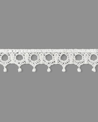 Кружево плетеное ш.2 см арт. КП-262-2-33068.002