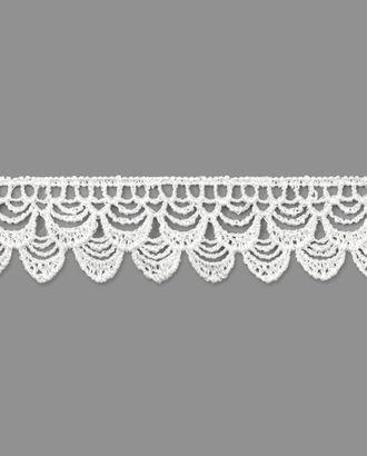 Кружево плетеное ш.2,5 см арт. КП-259-2-33065.002