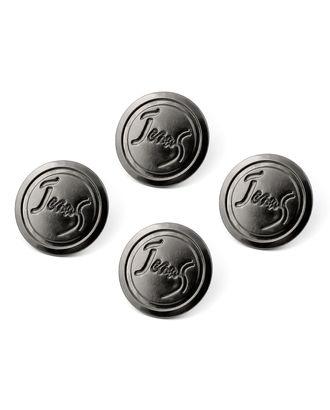Пуговицы джинсовые 32L (металл) арт. ПМ-339-2-34836.001