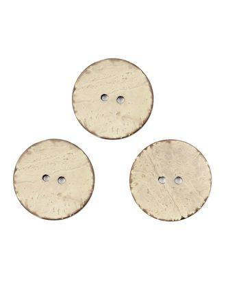 Пуговицы 36L (кокос) арт. ПК-49-1-34862