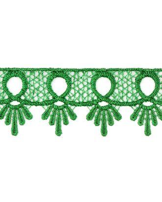 Кружево плетеное ш.4 см арт. КП-212-14-30097.005