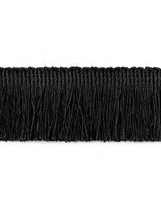 Бахрома отделочная ш.4,5 см арт. БОТ-9-18-30981.012