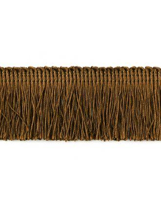 Бахрома отделочная ш.4,5 см арт. БОТ-9-14-30981.018