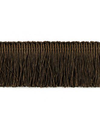 Бахрома отделочная ш.4,5 см арт. БОТ-9-17-30981.016