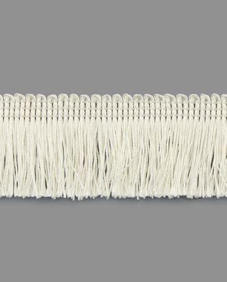 Бахрома отделочная ш.4,5 см арт. БОТ-9-16-30981.009