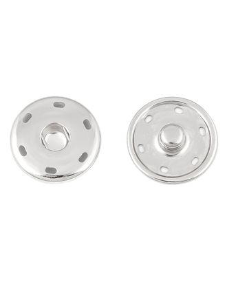 Кнопки  д.2,5 см (металл) арт. КНП-42-1-30271.001