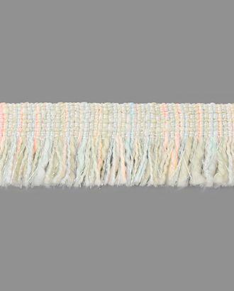 Бахрома отделочная ш.2,7 см арт. ТО-302-3-34834.003