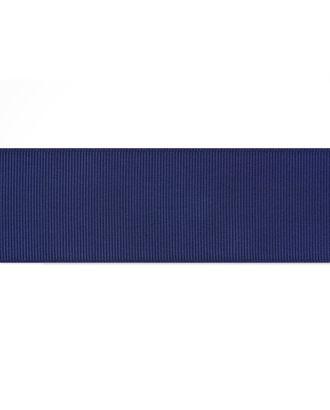 Лента репсовая ш.4 см арт. ЛОР-80-12-30330.012