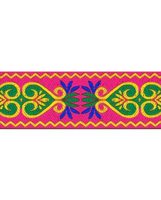 Тесьма жаккард ш.5 см арт. ТЖО-4-1-30918.002