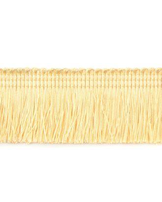 Бахрома отделочная ш.4,5 см арт. БОТ-9-2-30981.002