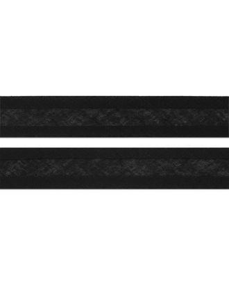 Косая бейка х/б ш.2 см арт. КБХ-1-2-30361.003