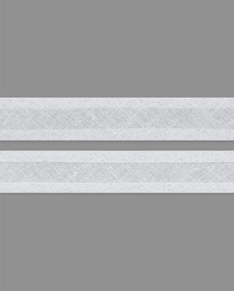 Косая бейка х/б ш.2 см арт. КБХ-1-3-30361.001