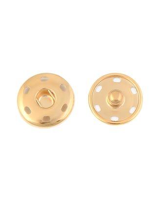 Кнопки  д.2,1 см (металл) арт. КНП-44-1-30273