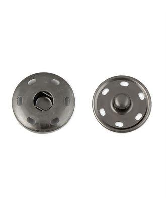 Кнопки  д.2,3 см (металл) арт. КНП-45-2-30431.002