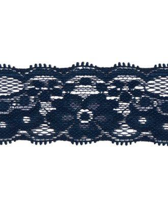 Кружево стрейч ш.4 см арт. КС-303-2-30154.004