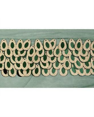 Тесьма декоративная ш.6 см арт. ТДР-4-17-33167.013