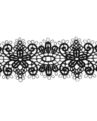 Кружево плетеное ш.4,5 см арт. КП-263-2-33058.002