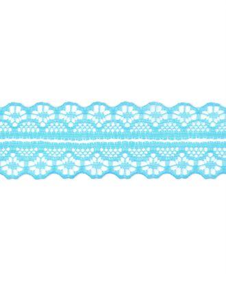 Кружево капрон ш.3 см арт. КК-138-27-30178.025