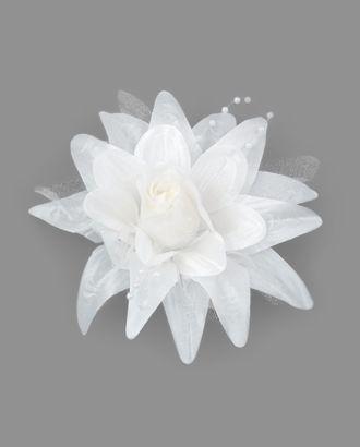Цветок-брошь д.12,5 см арт. ЦБ-33-1-30342