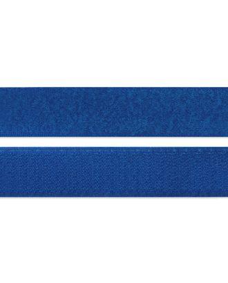 Велкро ш.2,5 см арт. ВЕЛ-2-21-7964.016
