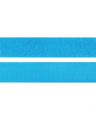 Велкро ш.2,5 см арт. ВЕЛ-2-24-7964.002