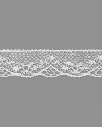 Кружево капрон ш.2 см арт. КК-48-1-4493.001