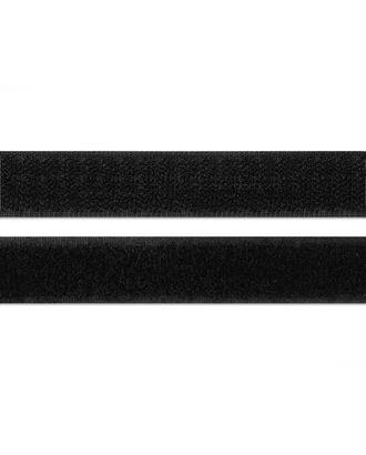 Велкро на клеевой основе ш.2 см арт. ВК-2-2-31961.001