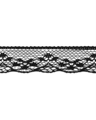 Кружево капрон ш.2 см арт. КК-48-2-4493.002