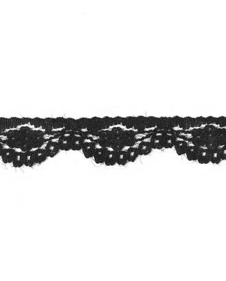 Кружево капрон ш.1,2 см арт. КК-31-2-16850.001
