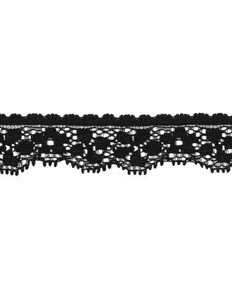Кружево стрейч ш.2 см арт. КС-346-2-33090.002
