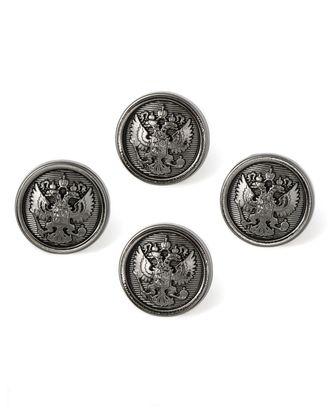 Пуговицы 32L (металл) арт. ПУМ-374-3-15875.003