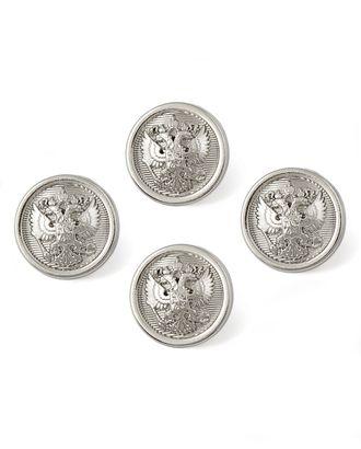 Пуговицы 32L (металл) арт. ПУМ-374-2-15875.001