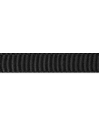 Лента репсовая ш.1,5 см арт. ЛОР-81-1-30231.001