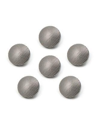 Пуговицы 18L (под металл) арт. ПУМ-377-3-13454.005