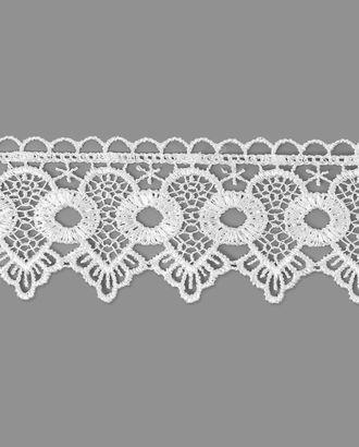Кружево плетеное ш.5 см арт. КП-230-1-31066.001
