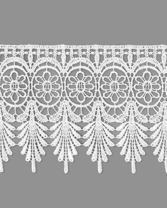 Кружево плетеное ш.10 см арт. КП-229-1-30948.001