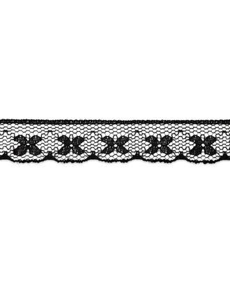 Кружево капрон ш.1,2 см арт. КК-40-1-3958