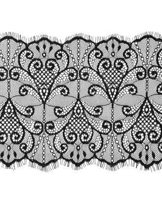 Французское кружево ш.19,5 см арт. ФК-149-1-33663.002