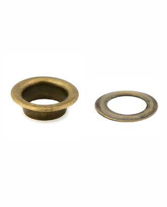Люверсы д.0,8 см арт. ЛЮ-9-4-13823.004