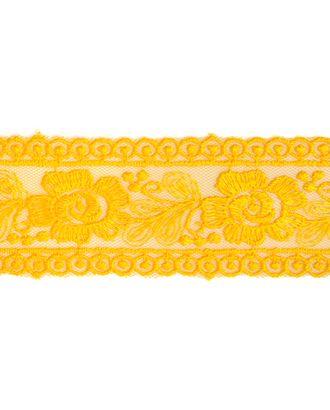 Кружево на сетке ш.4,5 см арт. СЕТ-7-15-10334.016