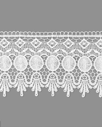 Кружево плетеное ш.10 см арт. КП-227-2-31002.001