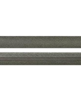 Косая бейка атлас ш.1,5 см арт. КБА-2-132-7409.092