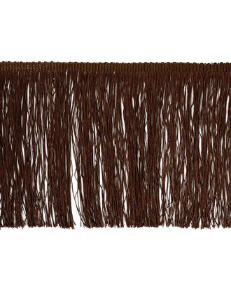 Бахрома отделочная ш.15 см арт. БОТ-14-3-31143.003