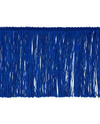 Бахрома отделочная ш.15 см арт. БОТ-14-1-31143.001