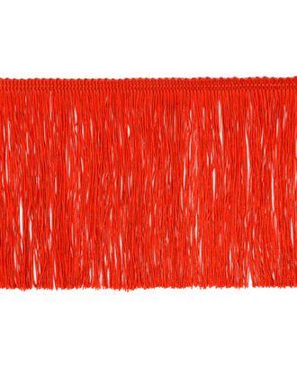 Бахрома отделочная ш.15 см арт. БОТ-14-5-31143.005