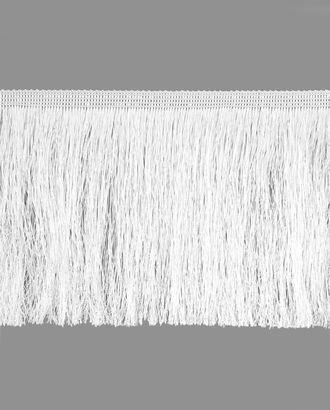 Бахрома отделочная ш.15 см арт. БОТ-15-3-31145.003