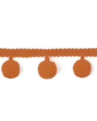 Бахрома-помпоны ш.3 см арт. БОП-1-6-30910.006